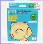 ถุงเก็บน้ำนม 20 ถุง JIBI