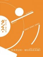 เริงระบำแดนสนธยา (ปกใหม่) (Dance Dance Dance)