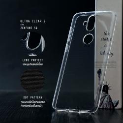 เคส Zenfone 5Q (ZC600KL) เคสนิ่ม ULTRA CLEAR 2 (ขอบนูนกันกล้อง) พร้อมจุดขนาดเล็กป้องกันเคสติดกับตัวเครื่อง สีใส