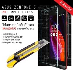 กระจกนิรภัย-กันรอย (แบบพิเศษ) ขอบมน 2.5D ASUS Zenfone 5