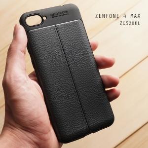 """เคส Zenfone 4 Max 5.2 """" ( ZC520KL ) เคสนิ่ม Hybrid เกรดพรีเมี่ยม ลายหนัง (ขอบนูนกันกล้อง) มีเส้นตรงกลาง"""