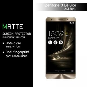 ฟิล์มกันรอย Zenfone 3 Delxue (ZS570KL) แบบด้าน
