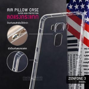 เคส Zenfone 3 (ZE520KL) 5.2 นิ้ว เคสนิ่ม Slim TPU เกรดพรีเมี่ยม เสริมขอบกันกระแทกรอบเคส+ครอบคลุมกล้องยิ่งขึ้น ใส (Air pillow Case)