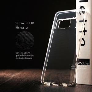 เคส Zenfone AR (ZS571KL) เคสนิ่ม ULTRA CLEAR พร้อมจุดขนาดเล็กป้องกันเคสติดกับตัวเครื่อง สีใส