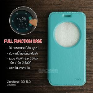 เคส Zenfone GO 5.0 (ZC500TG) เคสฝาพับหนัง PU / FULL FUNCTION มีช่องใส่บัตรและแถบแม่เหล็ก สีเขียวอมฟ้า