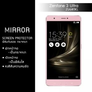 ฟิล์มกันรอย Zenfone 3 Ultra (ZU680KL) แบบสะท้อน (Mirror)