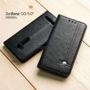 เคส Zenfone GO (ZB500KG), (ZB500KL) เคสฝาพับเกรดพรีเมี่ยม ลายหนัง พร้อมช่องใส่บัตรด้านใน (พับเป็นขาตั้งได้) สีดำ