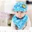 Set หมวกเด็กอ่อน+ผ้ากันเปื้อนสามเหลี่ยม Yummy Vegetable วัย 3-24 เดือน thumbnail 2