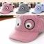 หมวกแคปเด็กอ่อน ปักรูปหน้าสัตว์ มีหูตั้ง น่ารัก ขนาด 6-18 เดือน thumbnail 5