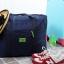 กระเป๋าเดินทางพับเก็บได้ อเนกประสงค์ เพื่อการเดินทาง ท่องเที่ยว เสียบที่จับของกระเป๋าเดินทางได้ thumbnail 9