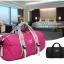 Foldable Duffle Travel Bag กระเป๋าเดินทางพับเก็บได้ขนาดใหญ่ 30 ลิตร สะพายได้ ใส่เพื่อเดินทางหรือเล่นกีฬา มี 6 สีให้เลือก รับประกัน 30 วัน thumbnail 17