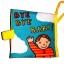 หนังสือผ้า Hide and seek - Jollybaby thumbnail 6