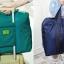 กระเป๋าเดินทางพับเก็บได้ อเนกประสงค์ เพื่อการเดินทาง ท่องเที่ยว เสียบที่จับของกระเป๋าเดินทางได้ thumbnail 20