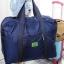 กระเป๋าเดินทางพับเก็บได้ อเนกประสงค์ เพื่อการเดินทาง ท่องเที่ยว เสียบที่จับของกระเป๋าเดินทางได้ thumbnail 10