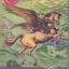 กำเนิดนาร์เนีย (The Magician's Nephew) ของ ซี.เอส. ลูอิส (C.S. Lewis) thumbnail 1