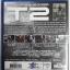 (Blu-Ray) Terminator 2: Judgment Day (1991) คนเหล็ก 2029 ภาค 2 (มีพากย์ไทย) thumbnail 2