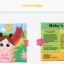 หนังสือผ้า Baby 's Day by JollyBaby thumbnail 2