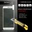 """(มีกรอบ) กระจกนิรภัย-กันรอยแบบพิเศษ (มีกรอบ) ขอบมน 2.5D (Zenfone 3 5.5"""" / ZE552KL) ความทนทานระดับ 9H สีขาว thumbnail 1"""