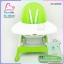 NANNY HIGHT CHAIR เก้าอี้ทานข้าวเด็ก NANNY สีเขียว thumbnail 4