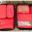 ชุดจัดกระเป๋าเดินทาง 7 ใบ จัดกระเป๋าเดินทาง ท่องเที่ยว ใส่เสื้อผ้า ชุดชั้นใน อุปกรณ์ห้องน้ำ กางเกงใน รองเท้า ถุงเท้า เครื่องสำอาง อุปกรณ์ไอที (Hot Pink) thumbnail 6