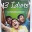 (DVD) 3 Idiots (2009) 3 อัจฉริยะปัญญาอ่อน thumbnail 1