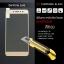 (มีกรอบ) กระจกนิรภัย-กันรอยแบบพิเศษ ขอบมน 2.5D ( Zenfone Live ZB501KL ) ความทนทานระดับ 9H สีทอง thumbnail 1