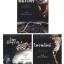 สมิงไพร (3 เล่มจบ) (ชาลี เอี่ยมกระสินธุ์) thumbnail 1