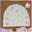 หมวกเด็กอ่อน size 0-6 เดือน (ขายแพ็ค 6 ใบ) thumbnail 2