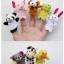 ตุ๊กตานิ้วมือ หุ่นตุ๊กตาสัตว์ สวมนิ้วมือ Set 10 ตัว แบรนด์ NanaBaby thumbnail 4