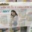 NANNY ถุงเก็บน้ำนมแม่ บรรจุ40 ถุง ขายส่ง 3 กล่อง 120 ถุง thumbnail 1
