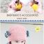 หมวกเด็กอ่อนไหมพรม Tianyi Bear ดีไซน์เปียทวิตไหมสองข้างน่ารักโดดเด่น thumbnail 8
