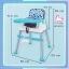 เก้าอี้ทานข้าวทรงสูง มีผ้ารองนั่ง 3 in 1 สีฟ้า thumbnail 10