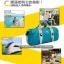 Foldable Duffle Travel Bag กระเป๋าเดินทางพับเก็บได้ขนาดใหญ่ 30 ลิตร สะพายได้ ใส่เพื่อเดินทางหรือเล่นกีฬา มี 6 สีให้เลือก รับประกัน 30 วัน thumbnail 21