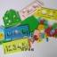 ของเล่นไม้ บ้านกิจกรรมหยอดบล็อค เสริมพัฒนาการ thumbnail 4