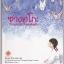 ซาดาโกะกับนกกระเรียนพันตัว (Sadako and the Thousand Paper Cranes) thumbnail 1
