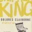 ลูกผู้ชายสู้ยิบตา (The Shawshank Redemption) / คำสารภาพ (Dolores Claiborne) thumbnail 2