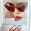 (DVD) Lolita (1962) โลลิต้า thumbnail 1