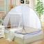 มุ้งกันยุงสำหรับเตียงนอนขนาด 6 ฟุต (180*200 cm) แบบเต้นท์กระโจม thumbnail 1