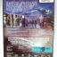 (DVD) Serenity (2005) เซเรนิตี้ ล่าสุดขอบจักรวาล (มีพากย์ไทย) thumbnail 2