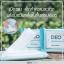 DEOdore' deodorant wipes sensitive กระดาษเปียกใช้เช็ดใต้วงแขนเพื่อระงับกลิ่นกายได้ตลอดวัน (สูตร Sensitive) thumbnail 6