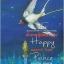 เจ้าชายผู้มีความสุข (The Happy Prince) thumbnail 1