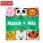 หนังสือผ้า Funny Zoo - Match & Mix thumbnail 1