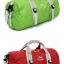 Foldable Duffle Travel Bag กระเป๋าเดินทางพับเก็บได้ขนาดใหญ่ 30 ลิตร สะพายได้ ใส่เพื่อเดินทางหรือเล่นกีฬา มี 6 สีให้เลือก รับประกัน 30 วัน thumbnail 23