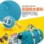 Foldable Duffle Travel Bag กระเป๋าเดินทางพับเก็บได้ขนาดใหญ่ 30 ลิตร สะพายได้ ใส่เพื่อเดินทางหรือเล่นกีฬา มี 6 สีให้เลือก รับประกัน 30 วัน thumbnail 20