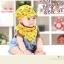 Set หมวกเด็กอ่อน+ผ้ากันเปื้อนสามเหลี่ยม Yummy Vegetable วัย 3-24 เดือน thumbnail 12