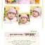 หมวกเด็กหญิง ลายกระต่าย ผูกหลัง สำหรับเด็ก 6-24 เดือน thumbnail 3