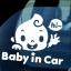 สติกเกอร์ Baby in Car งานเกาหลี รูปเด็กทักทาย hi สีขาว thumbnail 1