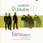 ราชสำนักจีนหันซ้าย โลกหันขวา [mr03] thumbnail 1