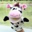 ตุ๊กตาหุ่นมือวัว หัวใหญ่ ขนนุ่มนิ่ม สวมขยับปากได้ thumbnail 2