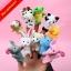 ตุ๊กตานิ้วมือ หุ่นตุ๊กตาสัตว์ สวมนิ้วมือ Set 10 ตัว แบรนด์ NanaBaby thumbnail 1
